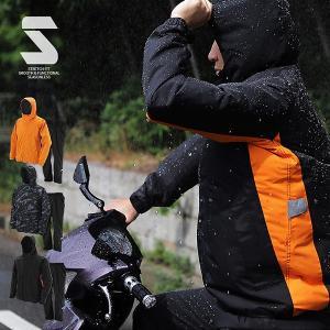 バイク用 レインウェア メンズ 自転車 ストレッチ レインスーツ  上下セット 軽量 男性用 レインコート 防水 撥水 ゴルフ 登山 釣り 通勤 通学|alg-select