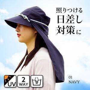 UVカット帽子 レディース 日よけ帽子 エプロン型ケープ付き FREEサイズ 58cm  紫外線対策 首元日よけ 農作業 ガーデニング PL2J901Z|alg-select