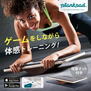 体幹トレーニング 器具 バランスボード木製 体幹 バランスボードpro 自宅でできる筋トレ ブランクパッド プロ ダイエット器具 おうち時間を楽しむ alg-select