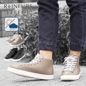 レインシューズ スニーカー メンズ ハイカット レインファブス レザー風 2色 男性 雨靴 完全防水 通勤 梅雨対策 おしゃれ カジュアル|alg-select