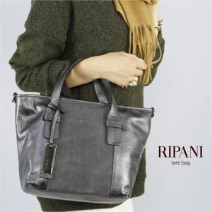 ショルダーバッグ レディース 母の日 ギフト RIPANI リパーニ トートバッグ イタリア製 牛革 スエード 女性 本革 プレゼント alg-select