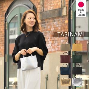 ミニトートバッグ レディース タシナミ 本革 ハンドバッグ 全8色 日本製 ドイツレザー使用 コンパクト 通勤 買い物 プレゼント alg-select