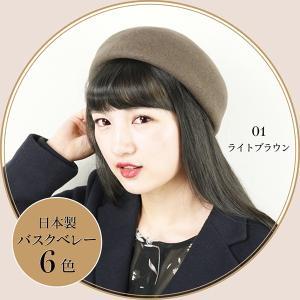 バスクベレー帽 日本製 レディース プレゼント ギフト 感動 おすすめ ベレー帽 帽子 ウール100% 全6色 57.5cm 女性 誕生日 卒業祝 プレゼント|alg-select