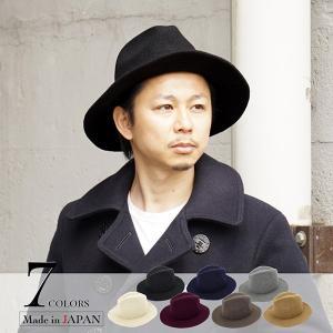 中折れ帽子 メンズ ソフト帽 バスク 帽子 ウール100% 全7色 FREEサイズ 58cm 男性 秋冬物 紳士 alg-select