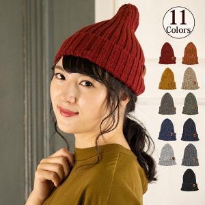 ニットワッチ ニット 帽子 レディース メンズ FREEサイズ 全11色 イタリア糸使用 ブランド|alg-select