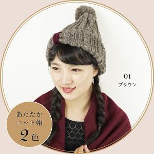 ニット帽子 ニットキャップ レディース  ボンボン付き ダイヤ柄 全2色 FREEサイズ 56-58cm 女性 誕生日 プレゼント|alg-select