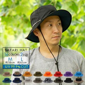 帽子 メンズ レディース アドベンチャーハット UV99.9%カット 撥水 夏大きい サファリハット 女性用 つば広 ハット アウトドア|alg-select