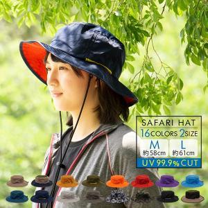 アドベンチャーハット 男女兼用 M (56-59cm) L(58-61cm) 調節可 サファリハット UVカット 紫外線対策 帽子 アウトドア フェス キャンプ TYO029L|alg-select