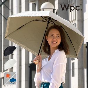 Wpc 折りたたみ傘 軽量 レディース 日傘 晴雨兼用傘 UVカット99% 遮光バードケージ フラワースカラップmini 全2色 55cm 紫外線対策 遮熱 日よけ|alg-select