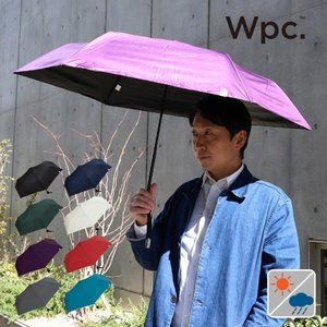 Wpc 折りたたみ傘 軽量 男女兼用 日傘 晴雨兼用傘 UVカット99% 遮光ミニマムベーシックパラソル 55cm WPC8019236 遮光 遮熱 プレゼント|alg-select