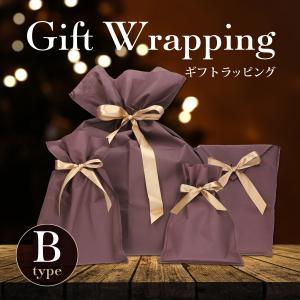 マフラーオススメラッピング  有料ギフトラッピング マルチタイプ【B-type】[WRAPPINGB]  サイズは商品に合わせて当店でお選びさせて頂きます。|alg-select