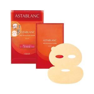 ASTABLANC アスタブラン エイジセンセーションマスク 6枚 (集中エイジングケアマスク)|alia