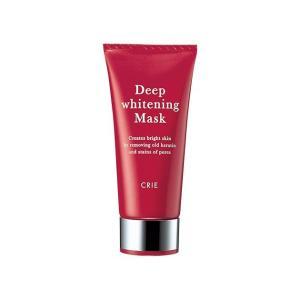 CRIE ディープホワイトニング マスク (薬用美白パック) 医薬部外品|alia