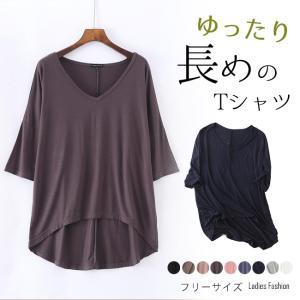 ロングtシャツ レディース 半袖 ロンT ゆったり 長め 大きいサイズ カジュアル 春夏 トップス ...
