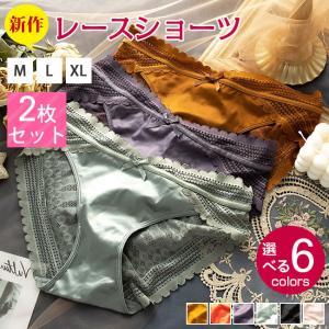 送料無料 レースショーツ 2枚セット レディース  女性用 下着 パンツ  超盛 柔らかく  ランジェリー パンティー インナー  リボン alibabayuho
