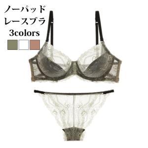セット ノーパッド ブラジャー レース 美胸 上下セット セクシーランジェリーブラショーツ|alibabayuho