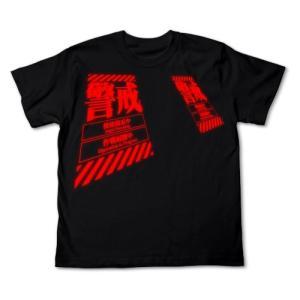 EVANGELION 警戒Tシャツ BLACK XLサイズ コスパ【予約/2月末〜3月上旬】 alice-sbs-y