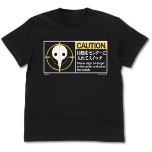 EVANGELION 目標をセンターに入れてスイッチロゴ Tシャツ BLACK XLサイズ コスパ【予約/2月末〜3月上旬】|alice-sbs-y