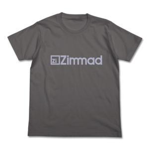機動戦士ガンダム ツィマッド社Tシャツ MEDIUM GRAY Lサイズ コスパ【予約/9月末〜10月上旬】|alice-sbs-y