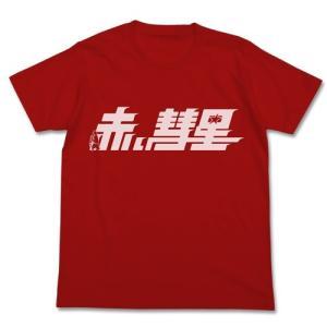 機動戦士ガンダム 赤い彗星Tシャツ RED Lサイズ コスパ【予約/9月末〜10月上旬】|alice-sbs-y