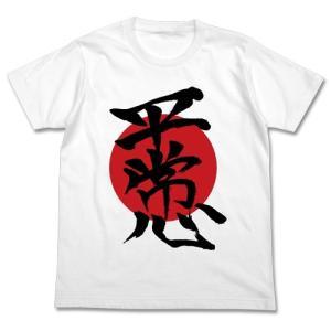 EVANGELION シンジの平常心Tシャツ WHITE Sサイズ コスパ【予約/9月末〜10月上旬】|alice-sbs-y