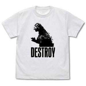 ゴジラ DESTROY Tシャツ WHITE Sサイズ コスパ【予約/9月末〜10月上旬】|alice-sbs-y