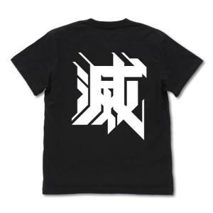 鬼滅の刃 悪鬼滅殺ボックスロゴ Tシャツ BLACK Sサイズ コスパ【予約/8月末〜9月上旬】|alice-sbs-y