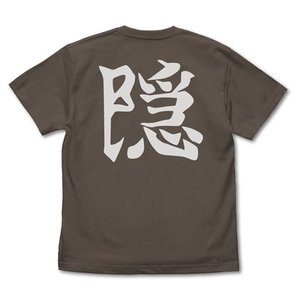 鬼滅の刃 鬼殺隊 隠 Tシャツ CHARCOAL Mサイズ コスパ【予約/8月末〜9月上旬】|alice-sbs-y