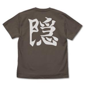 鬼滅の刃 鬼殺隊 隠 Tシャツ CHARCOAL Lサイズ コスパ【予約/8月末〜9月上旬】|alice-sbs-y
