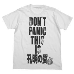 三国志 孔明の罠 Tシャツ WHITE XLサイズ コスパ【予約/11月末〜12月上旬】 alice-sbs-y
