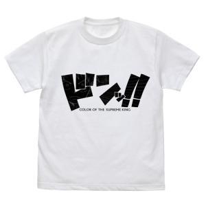 ワンピース ルフィの覇気 Tシャツ WHITE Mサイズ コスパ【予約/8月末〜9月上旬】|alice-sbs-y