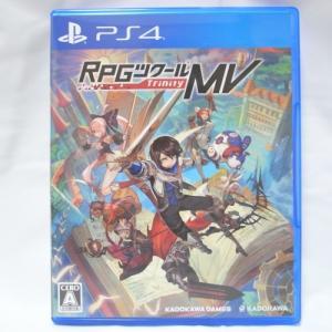 【PS4】RPGツクール Trinity MV KADOKAWA xbcr12【中古】|alice-sbs-y