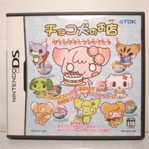 【DS】チョコ犬のお店 パティシェ&スイーツショップゲーム TDK xbcr19【中古】|alice-sbs-y