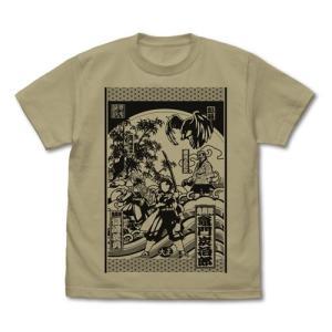 鬼滅の刃 Tシャツ SAND KHAKI Lサイズ コスパ【予約/10月末〜11月上旬】|alice-sbs-y