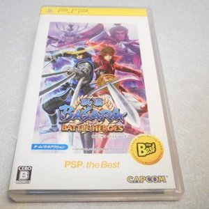 【PSP】戦国BASARA バトルヒーローズ ベスト版 カプコン xbcx23【中古】|alice-sbs-y