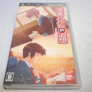 【PSP】涼宮ハルヒの追憶 バンダイ xbcx29【中古】|alice-sbs-y