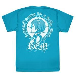 Re:ゼロから始める異世界生活 横顔のレム ドライTシャツ TURQUOISE BLUE Lサイズ コスパ【予約/8月末〜9月上旬】 alice-sbs-y