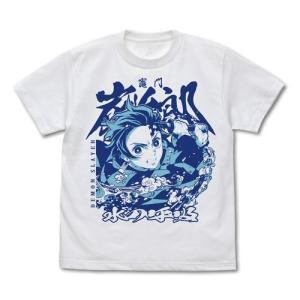 鬼滅の刃 炭治郎の水の呼吸 Tシャツ WHITE Sサイズ コスパ【予約/10月末〜11月上旬】|alice-sbs-y