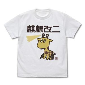 艦隊これくしょん 艦これ キリン改二 Tシャツ WHITE Mサイズ コスパ【予約/8月末〜9月上旬】 alice-sbs-y