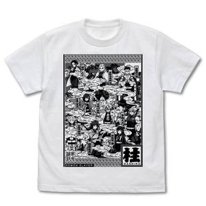 鬼滅の刃 鬼滅の刃 柱 Tシャツ WHITE XLサイズ コスパ【予約/12月末〜1月上旬】|alice-sbs-y
