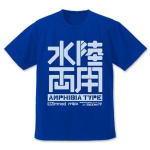機動戦士ガンダム 水陸両用ロゴ ドライTシャツ COBALT BLUE Sサイズ コスパ【予約/11月末〜12月上旬】 alice-sbs-y