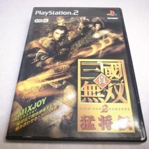 【PS2】真・三國無双2 猛将伝 コーエイ xbdj13【中古】 alice-sbs-y