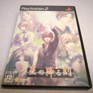 【PS2】星の降る刻 アドベンチャーゲーム アイディアファクトリー xbdj24【中古】 alice-sbs-y