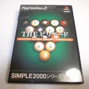 【PS2】THE ビリヤード シンプル2000シリーズ VOL.14 ディースリー xbdj30【中古】 alice-sbs-y