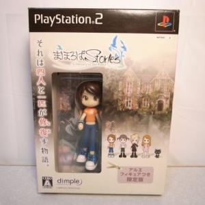 【PS2】まほろばStories 特典フィギュア付き限定版 ディンプル xbdj48【中古】 alice-sbs-y
