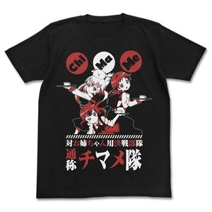 ご注文はうさぎですか? チマメ隊Tシャツ BLACK Sサイズ コスパ【予約/8月末〜9月上旬】|alice-sbs-y