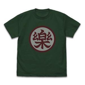 ドラゴンボールZ ヤムチャマーク Tシャツ IVY GREEN XLサイズ コスパ【予約/9月末〜10月上旬】 alice-sbs-y
