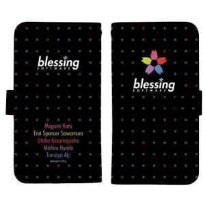 冴えない彼女の育てかた♭ blessing software 手帳型スマホケース 138サイズ コスパ【予約/8月末〜9月上旬】|alice-sbs-y