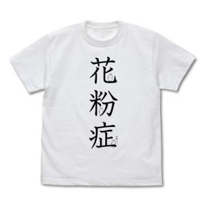 はたらく細胞 花粉症 Tシャツ WHITE XLサイズ コスパ【予約/2月末〜3月上旬】|alice-sbs-y
