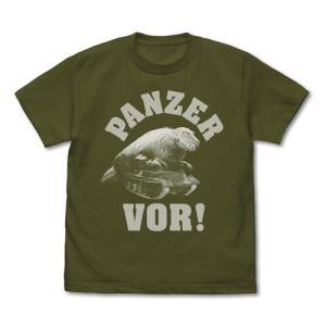 ウルトラセブン 恐竜戦車 Tシャツ MOSS XLサイズ コスパ【予約/9月末〜10月上旬】|alice-sbs-y